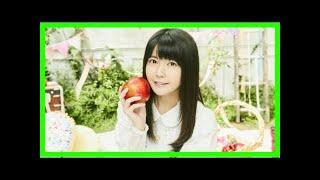 竹達彩奈、ニューシングルのカップリング曲に奥華子作詞・作曲「セピア色」