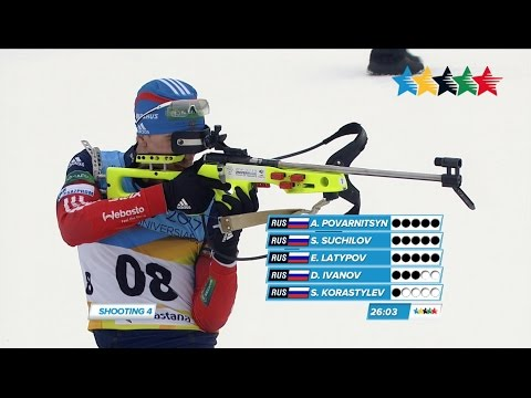 Biathlon Men's 12.5KM Pursuit - 28th Winter Universiade 2017, Almaty, Kazakhstan
