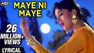 Maye Ni Maye Lyrical | Hum Aapke Hain Koun | Salman Khan, Madhuri Dixit | Lata Mangeshkar