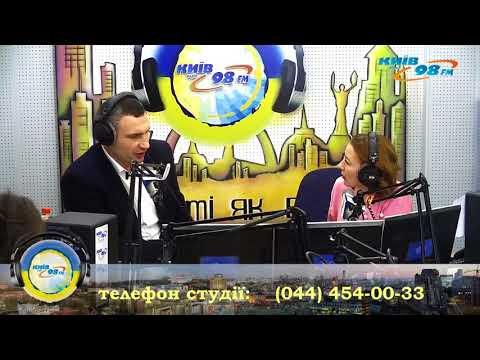 Радио Киев - 98 FM: Чи були у Віталія Кличка труднощі з будуванням доріг ?