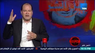 أهل الشر | بالدليل.. شعار جماعة الاخوان المسلمون وفكرها مشتق من شعار وفكر الحركة الماسونية
