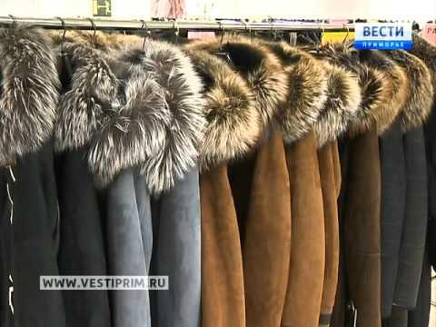 На выставке EXPO FURS во Владивостоке при покупке мехового изделия кожаная куртка идет в подарок
