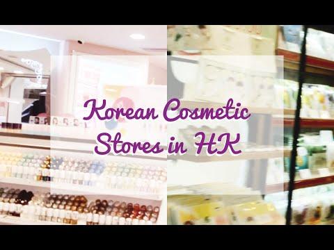 Korean Cosmetic Shops in Hong Kong
