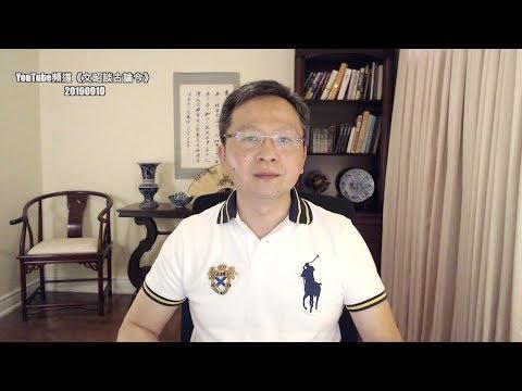 文昭:美国推《香港人权和民主法案》:金融粉碎机的三层碾压!