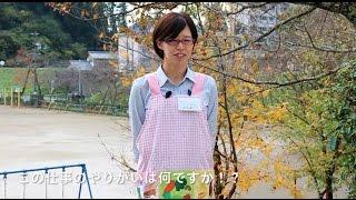 学校栄養士(浜松市立光明小学校)・鈴木朝子