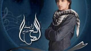 زايد الصالح - تبغي قلبي 2010 فقط www.zayed-sa.com