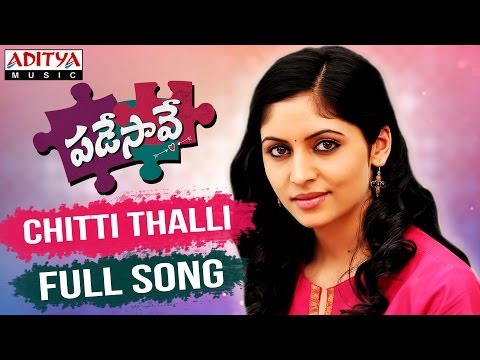 Chitti Thalli Full Song II Padesave Songs II Karthik Raju, Nithya Shetty, Sam, Anup Rubens