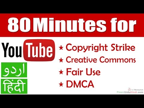80 Minutes for Youtube: The Reality of Copyright Strike, Fair Use And Creative Commons | Urdu/Hindi