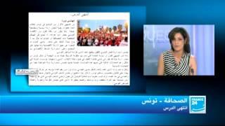 """صحف العالم -المغرب العربيI مصر: """"الحرب الأهلية""""ـ """"حرب السياحة"""" بين الجزائر والمغرب..."""