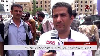 الخليدي : مصرع ثلاثة من قادة مايعرف بكتائب الموت الحوثية بنيران الجيش بجبهة مقبنة
