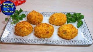Хрустящие картофельные шарики с сыром Вкусная закуска Рецепт без фритюра