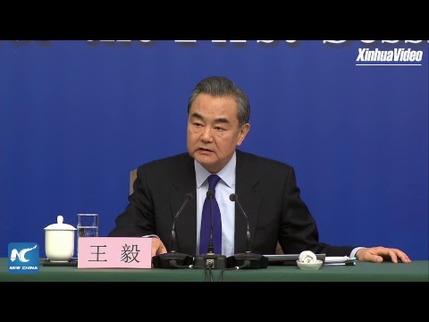 LIVE: Chinese Foreign Minister Wang Yi meets the press