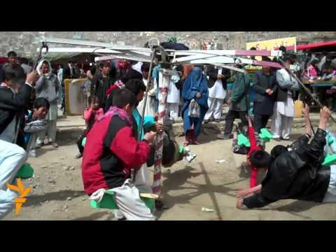 Norouz Celebrations In Kabul