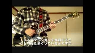 Dr.Feelgood:She Does It Right(guitar cover).wmv