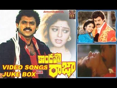 Kondapalli Raja Video Songs Juke Box    Venkatesh    Nagma