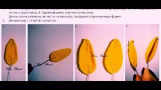 Бисероплетение Как сделать тюльпан из бисера своими руками