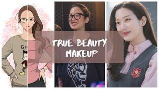 True Beauty Makeup Ju Kyung 여신강림 макияж как в дораме ИСТИННАЯ КРАСОТА