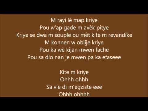 Kite'm kriye lyrics Rutshelle Guillaume