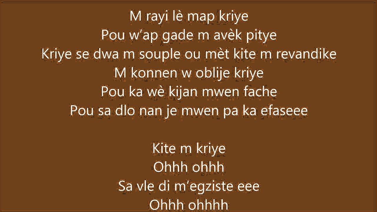 Kite'm kriye lyrics Rutshelle Guillaume