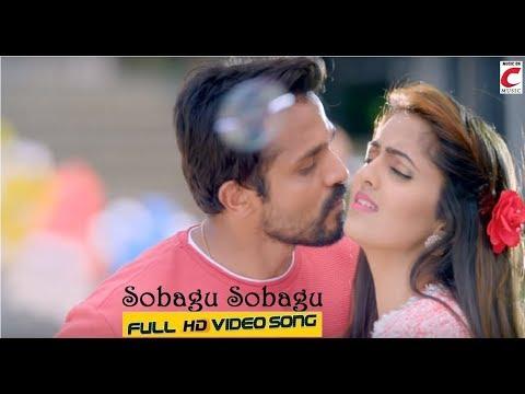 Raja Loves Radhe -  Sobagu Sobagu | Video Song | Vijay Raghavendra, Radhika Preeti | New Kannada