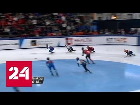 Мужская сборная России выиграла эстафету на Кубке мира по шорт-треку - Россия 24