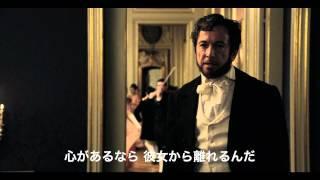 映画『ミステリーズ 運命のリスボン』予告編
