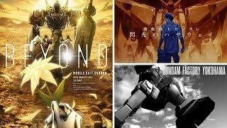 Gundam 40th Anniversary Project #unpacked !