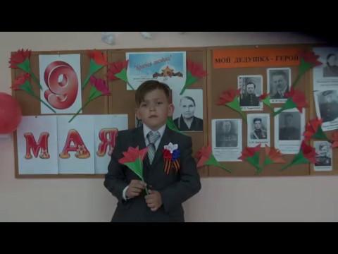Изображение предпросмотра прочтения – АлександрОбляк читает произведение «Героям победы спасибо» О.В.Масловой