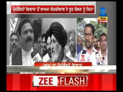 Sucha Singh Chhotepur raises question on AAP and Arvind Kejriwal
