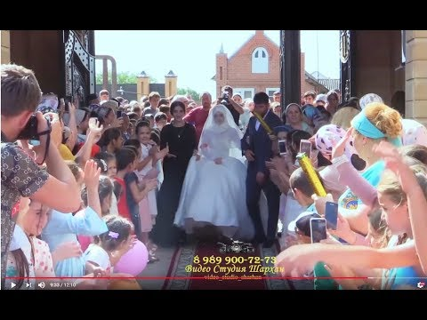 (Чеченская Свадьба) Самая
