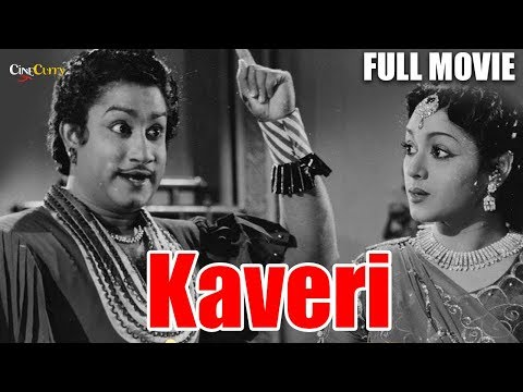 Kaveri (1955 film) காவேரி │Sivaji Ganesan │Padmini │G. Ramanathan Viswanathan