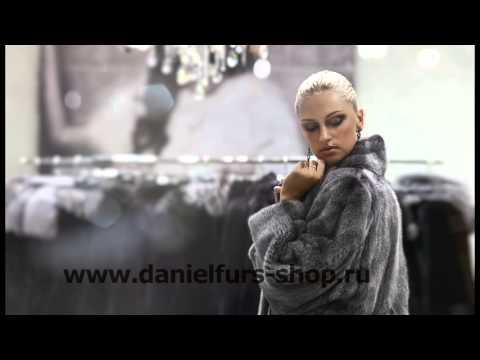 Мутоновые шубы от Daniel Furs