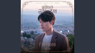 Gambar cover I'm Here (Inst.)