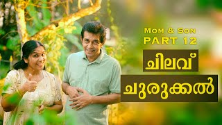 PART 12 | MOM and SON Comedy Web Series By Kaarthik Shankar
