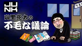 「他力本願ライブ4」 2017年2月26日(日)17:45/18:30~ 品川インターシテ...