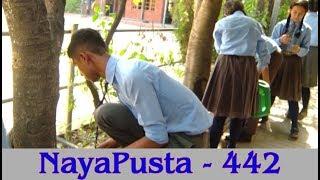 NayaPusta - 442