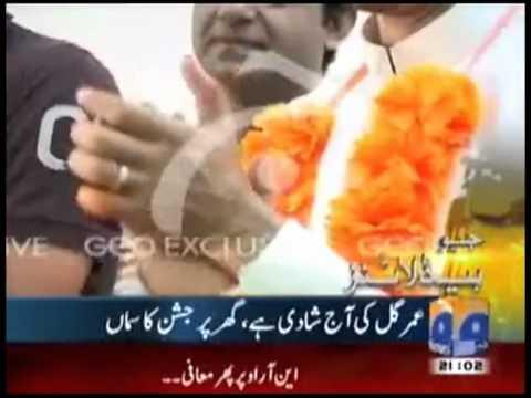 Umar Gul's Finally MARRIED!!!! :) - YouTube