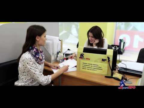 видео: ЭкспертПро Аварийные Комиссары
