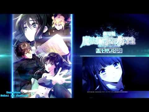 Mahouka Koukou No Rettousei Hoshi O Yobu Shoujo Original Soundtrack - 26. Psycho野郎