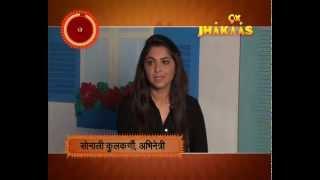 9X Jhakaas | Lai Bhari | Epi. 132 | Timepass 2 | Sonalee Kulkarni