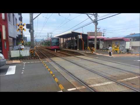 LRT(Light Rail Transit)  japan Fukuoka  Chikuhou Electric railway