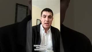 Адвокат Захватаев Олег с предложением к правительству о внесении поправок в Административный Кодекс