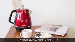 모피리처드 신제품 &#…