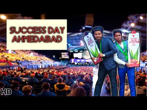 Forever living products success day Ahmedabad   world biggest business opportunity   Sirazoey tv