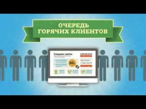 Заказать Продающий Сайт (Landing Page) под ключ!