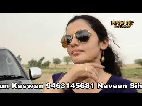 TIME DE KE NAT GI || NEW HARYANVI D.J SONG ||   || SWEETY DELHI || ARUN KASWAN || NAVEEN SIHAG