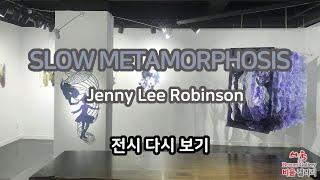 SLOW METAMORPHOSIS (Jenny Lee …