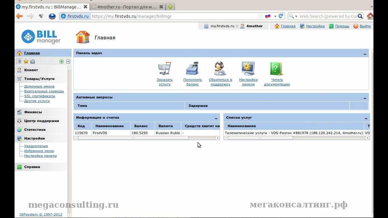 бесплатный хостинг php mysql с доменом второго уровня