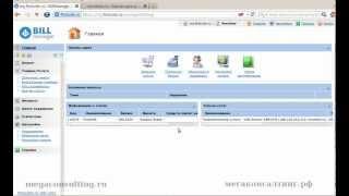 FirstVDS,ч1 - настроить свой виртуальный сервер(, 2012-04-12T19:11:01.000Z)