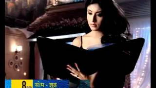 Kitani Mohabbat Hai New Promo - 11th April 2011